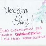 życzenia (2)